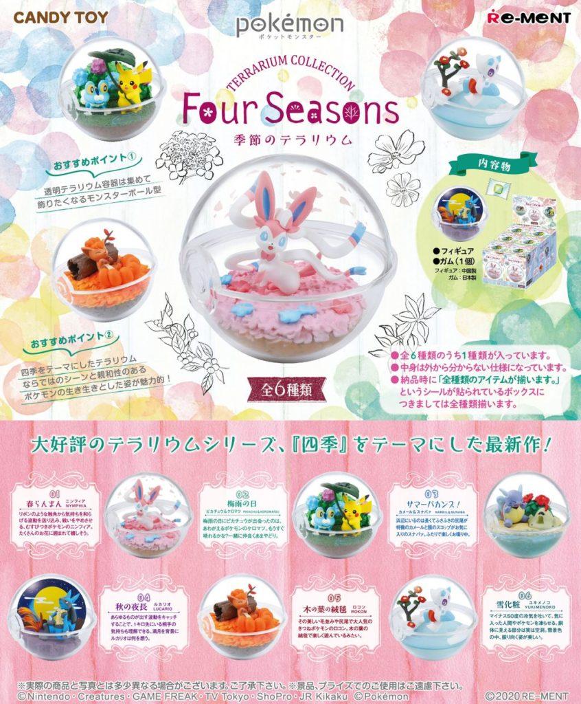 Pokémon Terrarium Collection by Re-ment Four Seasons