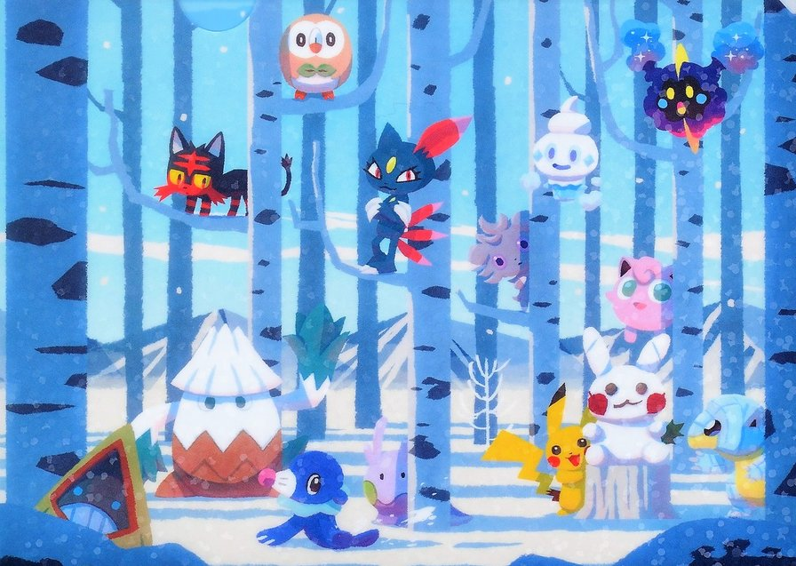 Pokémon Center Christmas 2017 - Hide 'N Seek promo