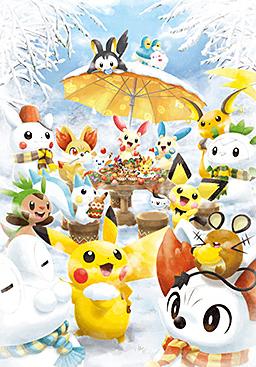 Pokémon Center Christmas 2014 promo