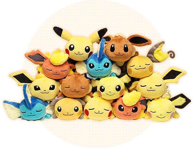 Pokémon Kuttari plush by Pokémon Center Wave 1