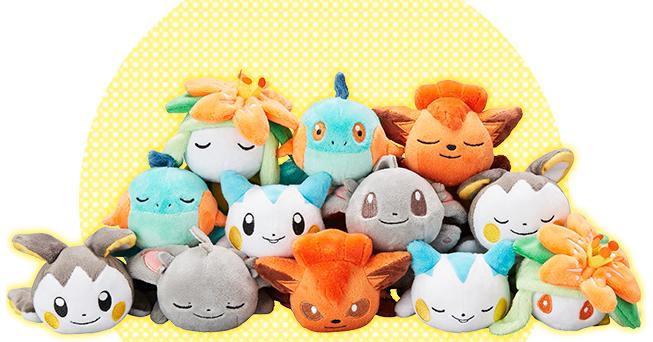 Pokémon Kuttari plush by Pokémon Center Wave 5
