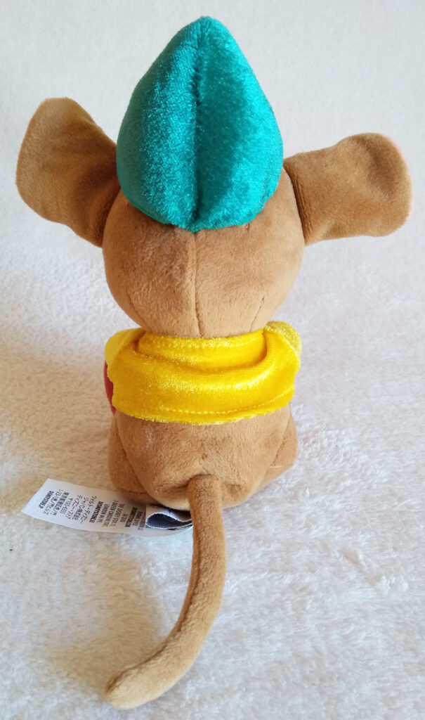 Gus from the Disney Animators' Collection plush, by the Disney Store Back