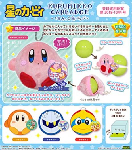 Promotion poster of Kirby Kurumikko Canbadge