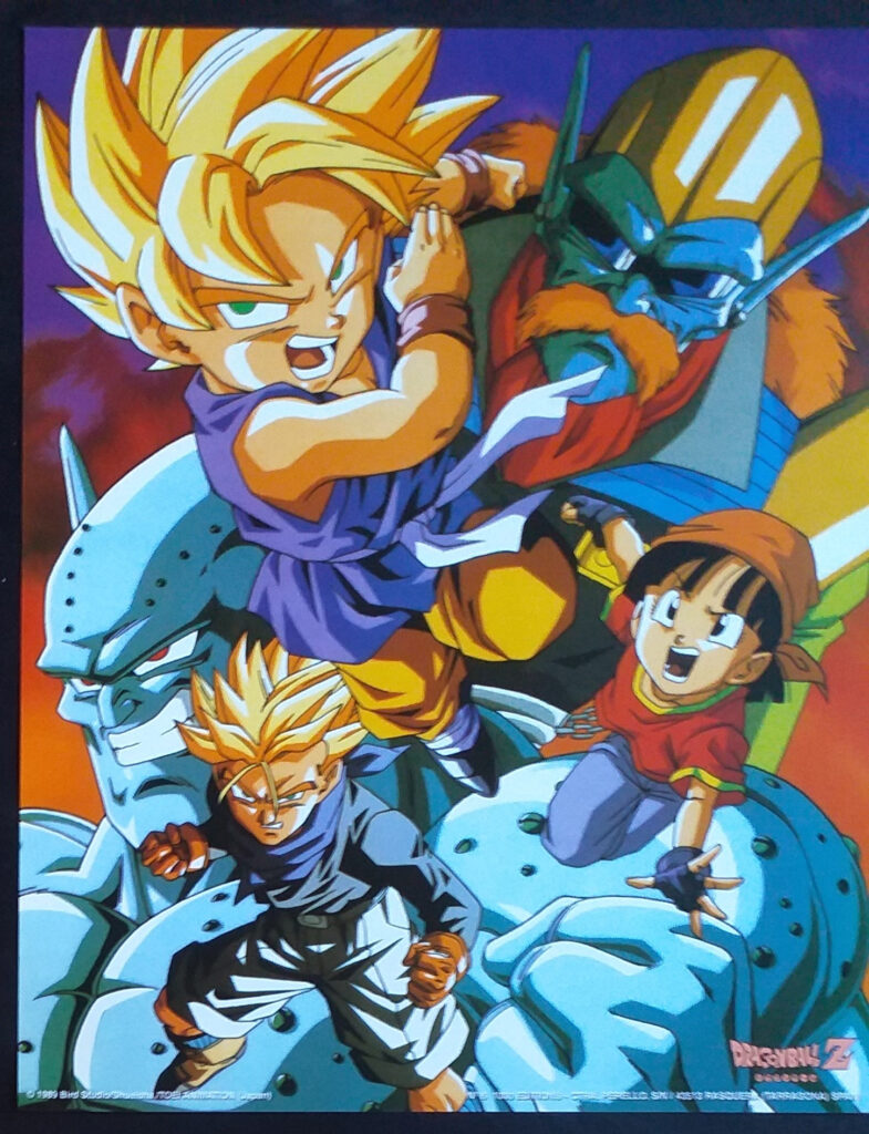 DBZ Posters 1000 Editions Poster 6